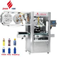 Buy cheap New Style PVC Auto Shrink Labels Sleeve Inserting Machine from wholesalers
