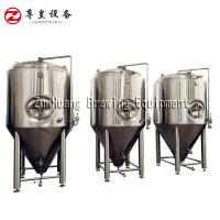 Buy cheap 200L Stainless Steel Conical Fermentor Beer Fermentation Tank For Micro Beer Equipment high Quality For Pub from wholesalers