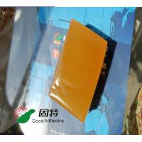 Buy cheap Yellow Hot Melt Glue Packaging , Synthetic Polymer Resin Mail Envelope Pur Hot Melt from wholesalers