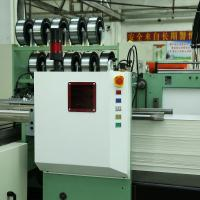 Buy cheap School Student Text Book Making Machine Stitching Binding Energy Saving from wholesalers