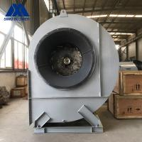 Buy cheap Pressure Air Flow Corrosive Gas Delivery AC Centrifugal Ventilation Fans from wholesalers