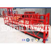 Buy cheap Steel Adjusting Temporary Suspended Access Platforms for Elevator Installation from wholesalers