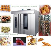Buy cheap 32 pan electric rotary oven Hot sale Commercial baking oven Gas / Diesel hot wind rotary rack oven convection oven from wholesalers