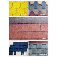 Buy cheap asphalt shingle manufacturer from wholesalers