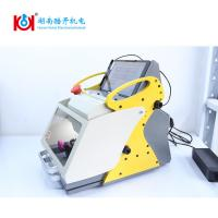 Buy cheap All - In - One Auto Key Copy Machine For Automobile / Dimple Keys / Tubular Keys for sale from wholesalers
