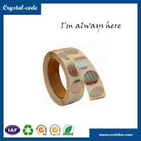 Buy cheap Anti-counterfeiting label, blank hologram sticker,custom hologram sticker from wholesalers