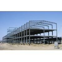 Buy cheap Galvanized C & Z Beams Poultry Farm Structure With Roof And Wall Purlin from wholesalers