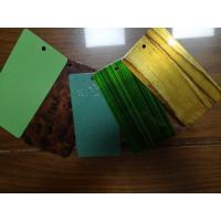 Buy cheap Epoxy Polyester Wood Grain Texture Color Tech Powder Coating Excellent Flexibility from wholesalers