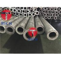 Buy cheap ASTM A335 Ferritic Alloy Steel Seamless Boiler Tubes from wholesalers