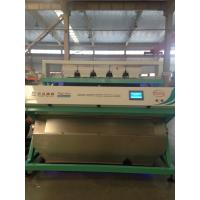 Wholesale high accuracy,low carryover, hons+ rice color sorter machine,popular all over the world. from china suppliers