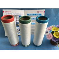 Buy cheap High Tenacity 100% Polyester Filament Dty Polyester Yarn 150D/48F 300D/96F from wholesalers