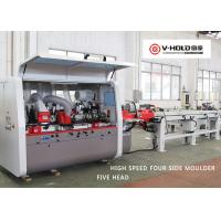 Buy cheap Woodworking 5 Head Moulder Machine Automatic Feeding System Shock Resistance from wholesalers