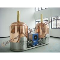 Stainless Steel Beer Dispensing System  Manufactures