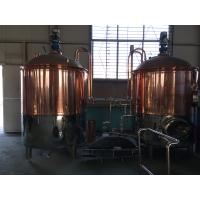 500L beer manufacturing equipment with red copper brewhouse Manufactures