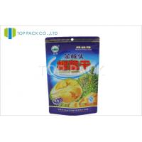 China Food Grade Resealable printed stand up pouches Aluminum Foil in Dried Food on sale