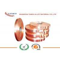 Buy cheap Corrosion-resistance Copper ETP Foil 0.075mm * 21mm Use for Commutators / Traction Motors from wholesalers