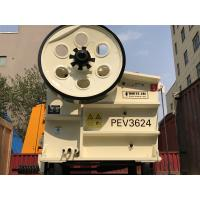 Buy cheap High Manganese Quartz Stone Crusher Low Energy Consumption 400TPH 160KW from wholesalers