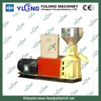 China Automatic pet kibble dog and poultry feed pellet food making machine on sale