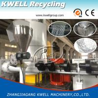 Buy cheap Factory Sale Bag Granulator, Film compactor, Twin Screw Extruder for PE PP HDPE ABS etc from wholesalers