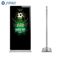 Buy cheap all in one multi screen android/wifi/business/interactive digital signage display stand players from wholesalers