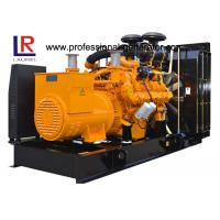 Buy cheap 300kw Silent Natural Gas Generators Set with Stamford Alternator , Motortech Ignition from wholesalers