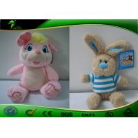 Buy cheap 25cm Tall Colorful Cute Stuffed Plush Toys With High Hat / Cute Plush Animals from wholesalers
