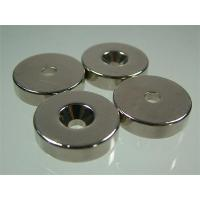 Buy cheap Good quality strong round ndfeb magnet from wholesalers