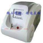 Buy cheap Lasylaser ND:Yag lazer machine  for tattooπgment&birthmark removal from wholesalers