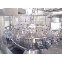 Wholesale Mineral Water Bottling Plant Bottle Washing Filling Capping Machine 20000B/H from china suppliers