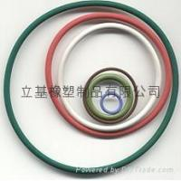 Buy cheap Rubber ring, rubber o ring from wholesalers