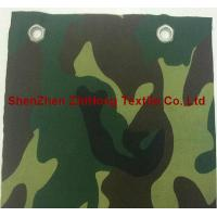 Buy cheap Eco-friendly EMI silver-plated camouflage canvas fabric for military from wholesalers
