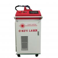 Buy cheap Wobble Head Automatic Laser Welding Machine For Stainless Steel Iron Aluminum Copper from wholesalers