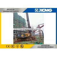 Buy cheap XCMG Official 2014 year 4850hours XR280 Used Rotary Drilling Rig from wholesalers