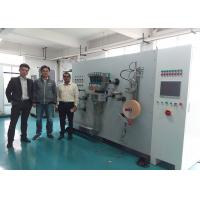 Buy cheap Round Hole 400W Laser Perforating Machine with 8640000 / min perforating speed GS-D400P from wholesalers