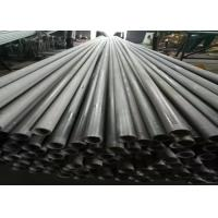 Wholesale incoloy alloy Nickel Alloy Pipe  800 / 800h  ASTM B167 standard Cold drawing or ERW from china suppliers