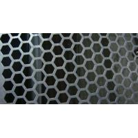 Customize BA finish fmx00481 stainless steel perforated sheet with 1000mm width Manufactures