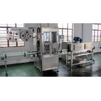 Wholesale iml label machine from china suppliers