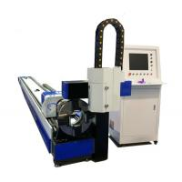 Buy cheap steel pipe CNC fiber laser cutting machine for sale from wholesalers
