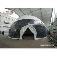 Buy cheap Waterproof Great Outdoors Geo Dome Tents With Geodesic Dome Frame from wholesalers