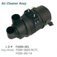 Buy cheap forklift air filter from wholesalers