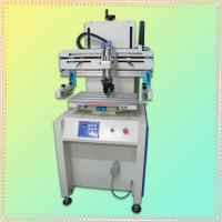 Buy cheap Single Color Flatbed High Qulity Screen Printer for Phone Cover from wholesalers