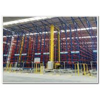Buy cheap Heavy Duty Automated Storage And Retrieval System For Pharmaceutical / IT from wholesalers