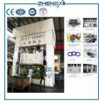 Buy cheap Hydraulic Deep Drawing Press Metal Stamping Press 1300Ton Automatic hydraulic press Hydraulic metal press from wholesalers