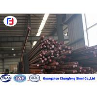 Buy cheap 1.7225 / SAE 4140 Tool Steel , Alloy Steel Bar Long Lasting Strength Under High Temp from wholesalers