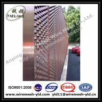 Buy cheap Ornamental & Decorative Expanded metal for wall facade from wholesalers