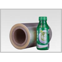 Buy cheap Packaging Rolls Cold Resistance PVC Shrink Film For Pvc Shrink Label In Clear product