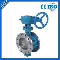 Buy cheap cast/ductile iron/ stainless steel butterfly valve from wholesalers