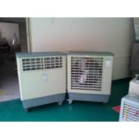 Buy cheap Mobile Air Cooler for Greenhouse, Farm, Shopping Mall. Home (XK-68S) from wholesalers