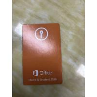 Buy cheap Microsoft office professional plus 2013 DVD+Key License lifetime guarantee from wholesalers