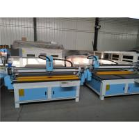 Buy cheap Wood Cnc Router 3 Axis 1325 Wood Cnc Router 3d Cnc Router For Wood Crafts from wholesalers